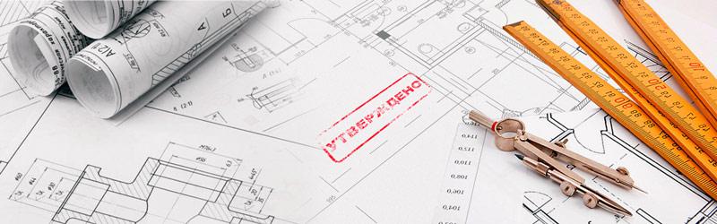проектирование алюминиевых конструкций