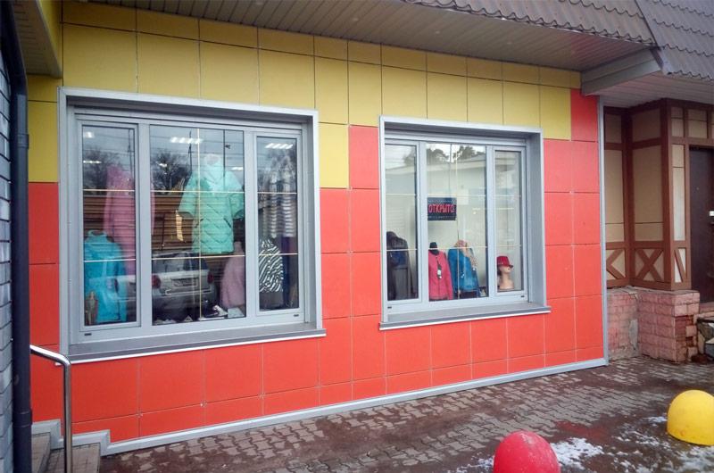 алюминиевые окна для магазина